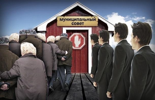 Почему в России «душат» муниципалитеты