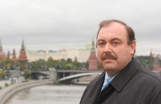 Следователи сообщили Госдуме о незаконной деятельности депутата Гудкова