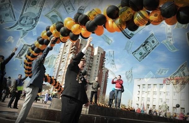 День Победы и пропавшие миллионы: будут ли наказывать организаторов