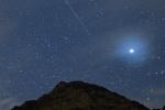 Самый мощный звездопад ожидают с 11 по 13 августа