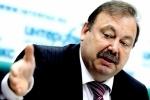 Петербургский ЧОП Гудкова лишили лицензии