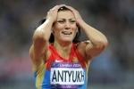 Олимпиада 2012: Наталья Антюх завоевала золото в беге с препятствиями