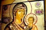 В Петербурге похитили коллекцию старинных икон, ордена и серебряную сахарницу