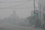 Смог в Якутске: жителям предложили не курить из-за дыма от лесных пожаров