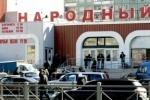Приставы прибыли в «Народный», чтобы закрыть его на 15 суток