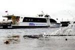 В Петербурге аквабусы отменили из-за непогоды
