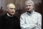 Ходорковский и Лебедев могут выйти на свободу раньше срока