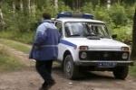 Кровь следователя нашли на одежде Богдана Прахова