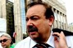 Геннадия Гудкова лишат депутатской неприкосновенности в сентябре