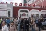 Универсамом «Народный» в Петербурге займется суд