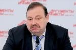 ЧОП Гудкова в Петербурге закрыли из-за ненадежного хранения оружия