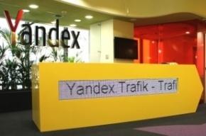 Фильм о создателях «Яндекса» выйдет в 2013 году