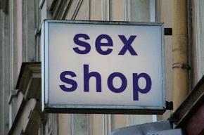 Из секс-шопа Петербурга грабитель похитил фаллоимитатор, платье и чулки