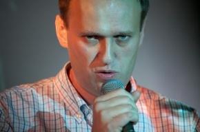 К родителям Алексея Навального пришли с обыском