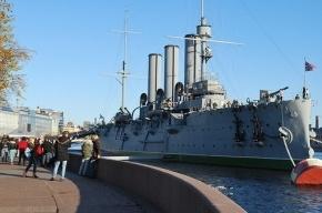 Крейсер «Аврора» может затонуть в любой момент