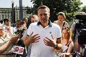 Навальному нашли дело