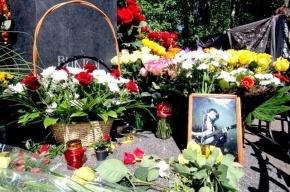 Драку на могиле Цоя разнимали стрельбой
