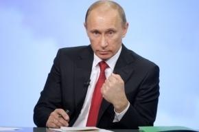 Путин стал дедом, но это скрывает