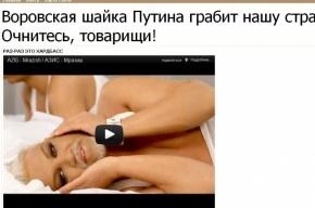 На сайте Хамовнического суда разместили гомосексуальный клип