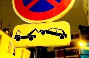 В Петербурге суд отклонил жалобу на закон о платной эвакуации