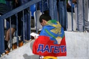 В полиции Дагестана ничего не знают об избиении фанатов «Зенита»