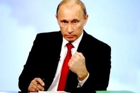 Путин рассказал, кто виноват в межнациональных конфликтах в России