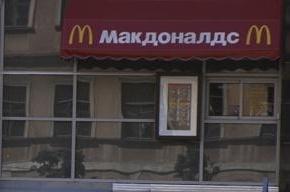 Пятьдесят человек напали на «Макдональдс» в Петербурге