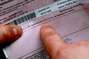 1 сентября петербуржцам повысят квартплату