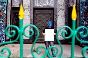 В Петербурге запретят митинги у церквей и мечетей