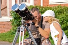 Астрономические наблюдения