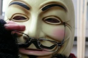 «Единая Россия» мечтает наказывать анонимов за критику власти в интернете