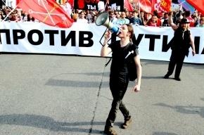 15 сентября в Петербурге пройдут сразу два марша оппозиции