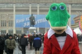 Мультяшному крокодилу Гене больше не дадут покурить