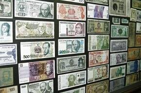 О миллиардных доходах «единороссов» узнает весь рунет