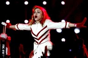 Петербуржцев, недовольных концертом Мадонны, попросили указать ее адрес и почтовый индекс