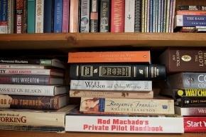 В Петербурге ненужную макулатуру будут менять на нужные книги