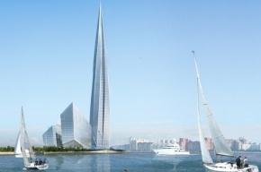 «Лахта центр» получил разрешение на строительство