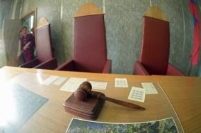 «Единороссы» хотят ввести запрет на критику судей