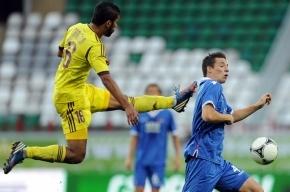 Лига Европы: результаты матчей, расписание матчей Анжи, ЦСКА и Динамо
