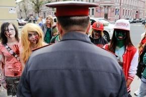 Полиция мешала зомби собраться в Таврическом саду
