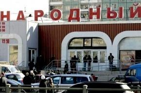 Приставам не удалось закрыть «Народный»: универсам продолжает работать