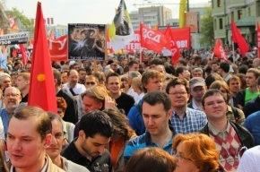 Новый Марш миллионов пройдет 15 сентября
