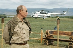 Над вертолетом Путина в опасной близости пролетел самолет