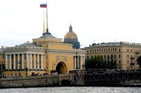 Главный штаб ВМФ начал работу в Петербурге