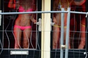 В Петербурге накрыли бордель с проститутками-гастарбайтерами