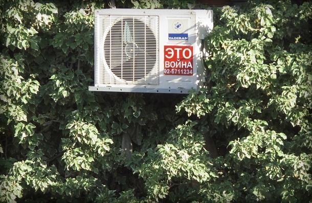 В офисах Петербурга идет война за холод