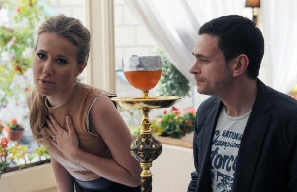 За кого выходит замуж Ксения Собчак? (фото)