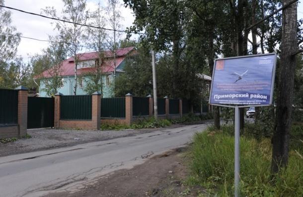 Как депутат Госдумы может обогатиться на магистрали в Петербурге: версии