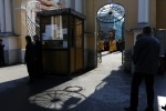 День Александра Невского, 12 сентября 2012: Фоторепортаж