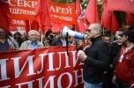 Фоторепортаж: «Марш миллионов 15 сентября 2012 в Москве 2»